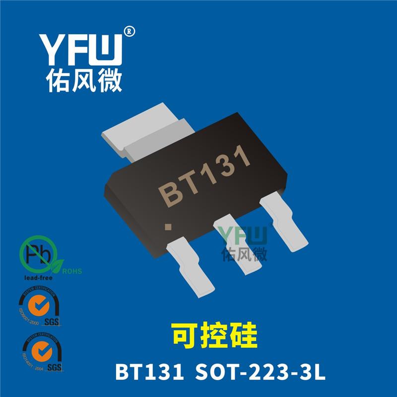 BT131 SOT223-3L封装印字BT131 可控硅  YFW/佑风微品牌